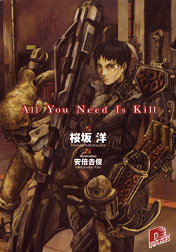 All You Need Is Kill
